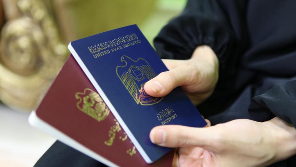 5 Year UAE Residence Visa