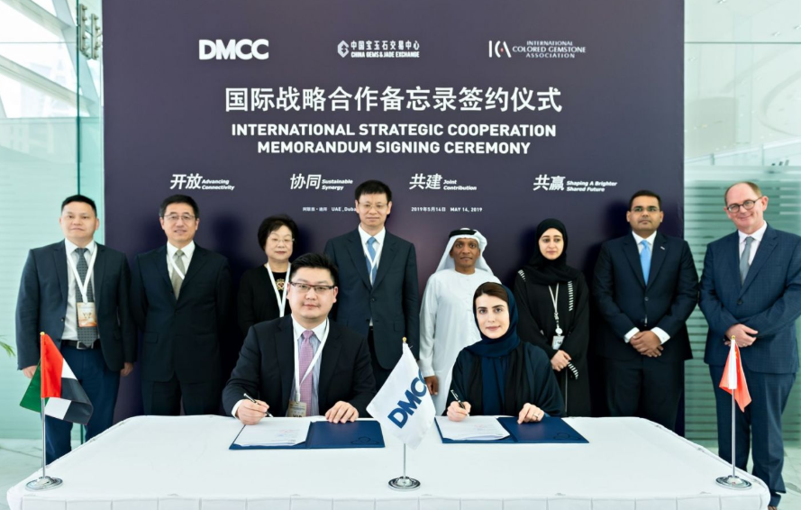 DMCC Signs Two Agreements to Boost UAE-China Trade and Attract FDI to Dubai